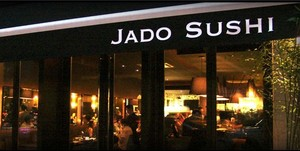 Jul. 25, 2012: Jado Sushi